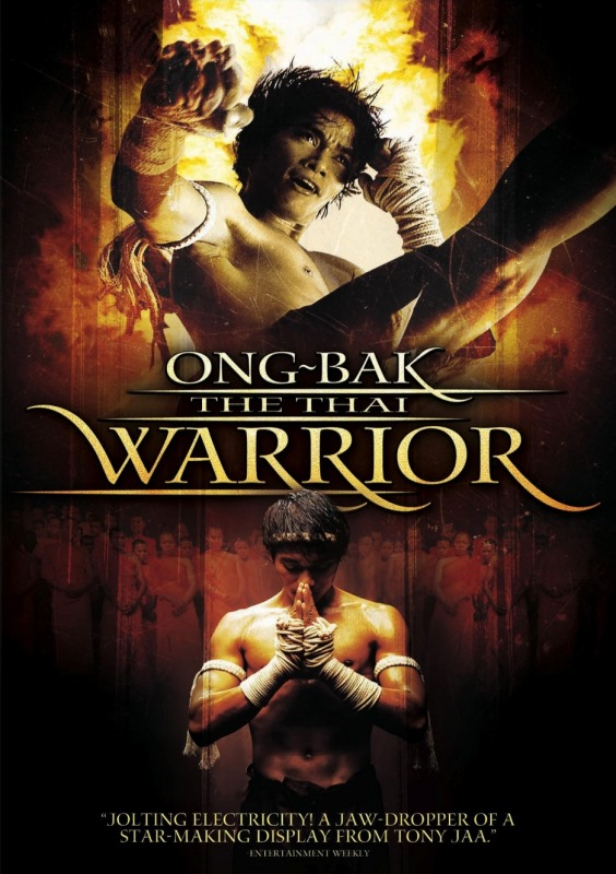Ong-Bak (Trilogy) 2003 - 2010 [Blu-Ray] cover (poster)